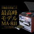 マルチ・オーディオ・レコーダー/プレーヤー MA-811【新聞掲載】 76345 マルチ オーディオ モデル ミニ コンポ コンポーネント レコード CD カセット ラジカセ ラジオ MP3 録音 再生 ダビング AM FM ダブル LP EP ドーナツ盤 スピーカー 05P03Sep16