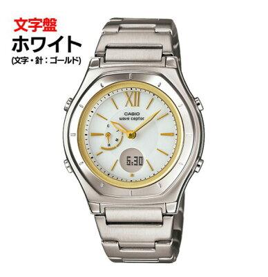 カシオ電波ソーラーレディース腕時計ウェーブセプターカシオCASIOソーラーメンズレディース電波時計腕時計ピンクホワイトゴールド暮らしの幸便