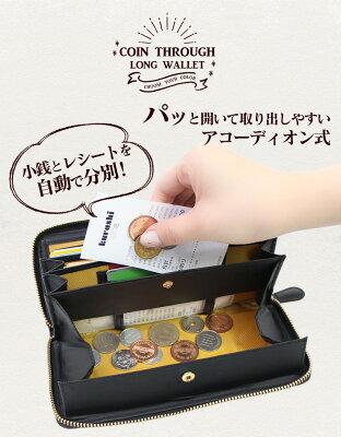 50代女性におすすめ「楽天」の財布②
