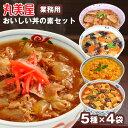 【★500円OFFクーポン対象】丸美屋業務用 おいしい丼の素