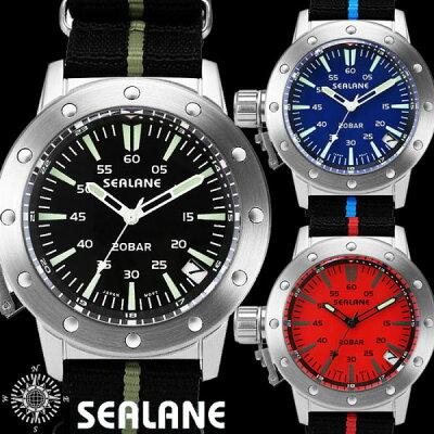 SEALANシーレーン20気圧防水ナイロンベルトウォッチメンズ腕時計