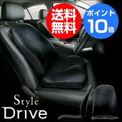 【送料無料&ポイント10倍】 Style Drive スタイルドライブ mtg 正規品 【MT…
