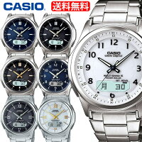 カシオCASIO電波ソーラー腕時計マルチバンド6