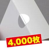 業務用封印シール〈銀〉100シート(4,000枚)