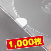 業務用封印シール〈白〉25シート(1,000枚)