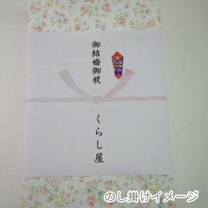 平野レミ レミパン 24cm ブラウン RHF-202 深型フライパン いため鍋 天ぷらにも
