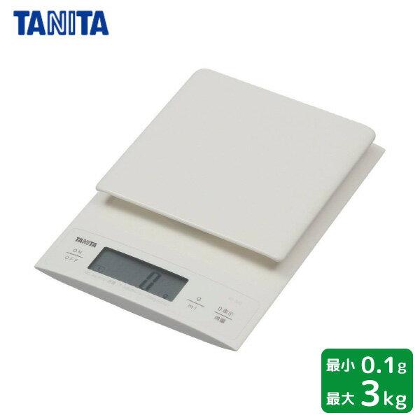 【クッキングスケール】 タニタ デジタル クッキングスケール KD-320-WH ホワイト 【RCP】