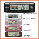 【今ならダイアリーノート付!人気商品・超特価!】タニタ 活動量計 カロリズム AM-120