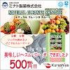 【スムージー】ナチュラルクレーンズスムージー10gx3包SMOOTHIE221種類の野菜・果物・野草の酵素ミネラル・ビタミン・食物繊維がたっぷりのグリーンスムージー国産ミナト製薬【くらし屋】