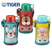 タイガーステンレスボトルサハラコロボックル2WAYMBR-B06G0.6L水筒子供用キッズ動物