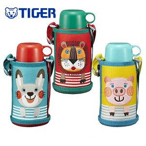 タイガーステンレスボトル サハラ コロボックル 2WAY MBR-B06G 0.6L 600ml 水筒 子供用 キッズ 動物かわいい 絵本 幼稚園 遠足 おしゃれ
