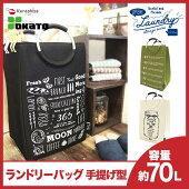 【送料無料】ステンレスランドリーバスケットステンレス大木製作所Ohki