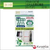 オリエント3216フラットバルブ式つるせる衣類圧縮袋ロング2P圧縮袋/日本製