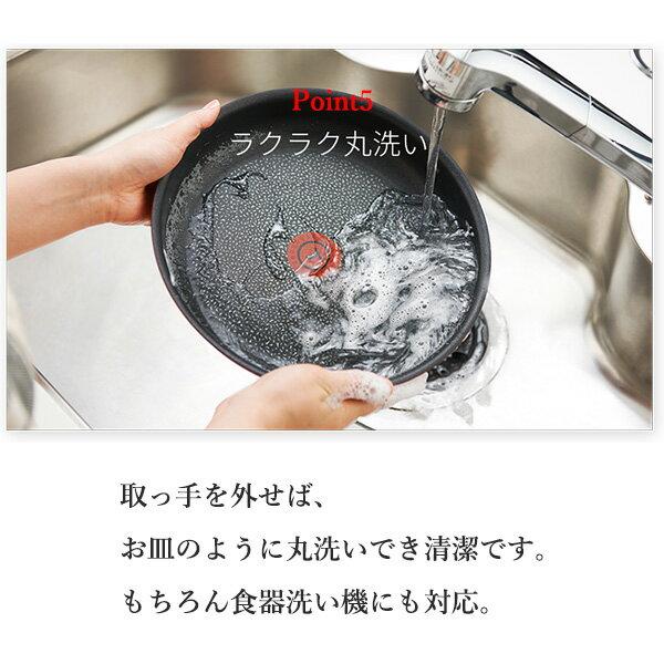 ティファール T-fal IH対応 エッグロースター G60418インジニオ・ネオ ブルゴーニュ・エクセレンス 鍋 フライパン 単品