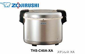 業務用 象印 保温専用 電子ジャー 約2升2合THS-C40A -XA【送料無料 同梱不可】
