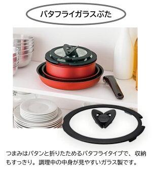 【9月上旬発売予定】ティファールT-falIH対応鍋フライパン16点セットくらし屋オリジナルインジニオ・ネオブルゴーニュ・エクセレンス