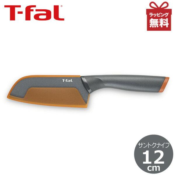 包丁・ナイフ, 三徳包丁  12cm K13401