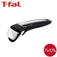 【ハンドル】ティファールT-falインジニオネオ専用取っ手プレミアムL99350