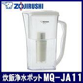 【浄水ポット】象印炊飯浄水ポットMQ-JA11-WBクリンスイ共同開発