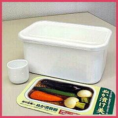 冷蔵庫で、お米の保存、味噌の保存ぬか漬け美人 TK-32 【野田琺瑯】 ホーロー 容器 日本製 ...