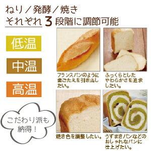 【今なら2年保証】エムケー 自動ホームベーカリー HBK-152ふっくらパン屋さん 横型~1.5斤 手作り 天然酵母パン ふすまパン 米粉パン 青汁パン 胚芽パン MK 焼きたてパン ヨーグルトメーカー 母の日ギフト