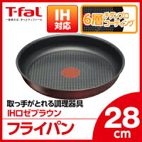 【フライパン】ティファールT-falインジニオネオIHロゼブラウンフライパン28cmL32606【t-coupon】