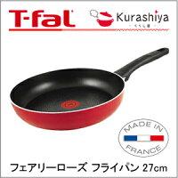 T-falティファールフェアリーローズフライパン27cmC50006【くらし屋】ギフト・包装・料理・長持ち
