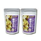 【送料無料】(※北海道・沖縄・離島を除く)イヌリンのちから菊芋の粒180粒