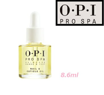 O・P・I オーピーアイ プロスパ ネイル&キューティクルオイル 8.6ml【送料無料】(※北海道・沖縄・離島を除く)OPI Pro Spa Protective