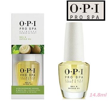 O・P・I オーピーアイ プロスパ ネイル&キューティクルオイル 14.8ml【送料無料】(※北海道・沖縄・離島を除く)OPI Pro Spa Protective