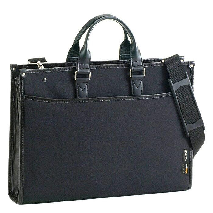 メンズ ビジネスバッグ ブロンプトン BROMPTON ブリーフバッグ メンズ 22275 ブラック (沖縄・離島への発送不可)- 【ビジネス】【バッグ】【ビジカジ】【カバン】【鞄】【父の日】
