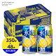 キリン 氷結レモン 350ml 48本 2ケース 缶 レモン チューハイ ケース シチリア…
