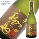 菊水 龍馬 芋焼酎 菊水酒造 高知県 720ml 25%