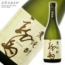 菊水 龍馬麦焼酎 菊水酒造 高知県 720ml 25%