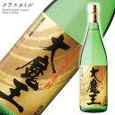 大魔王 濱田酒造 鹿児島県 芋焼酎 1800ml 25%