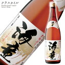 海童 濱田酒造 鹿児島県 芋焼酎 1800ml 25%
