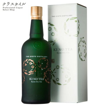 季のTEA 京都ドライジン 京都蒸留所 700ml 45% ジン 国産ジン クラフトジン スピリッツ 季の美