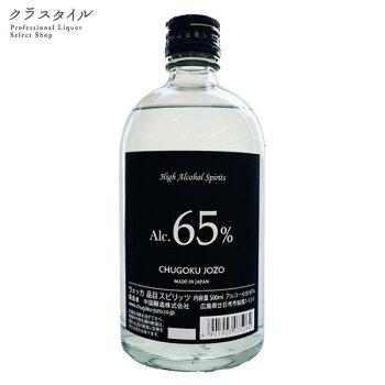 中国醸造ハイアルコールスピリッツ65%500ml高アルコールアルコールスピリッツカクテルHighAlcoholSpirits