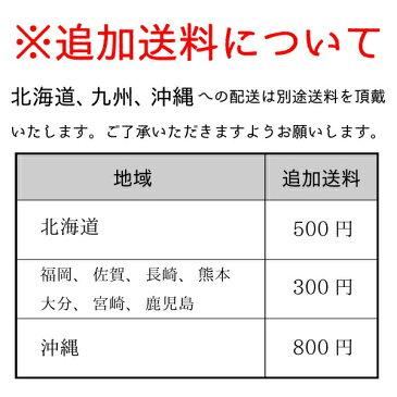 【お歳暮ギフト】 キリン 一番搾り 生ビールセット K-IS3 K−IS3