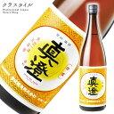 本醸造 特撰真澄 宮坂醸造 長野県 日本酒 1800ml 1...