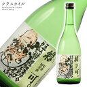 蓬莱泉 特別純米 可。 ほうらいせん べし 関谷醸造 愛知県 日本酒 純米酒 可 720ml 1本