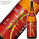 半蔵 特別純米酒 辛口 1800ml 三重県 大田酒造