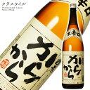 白老 からから 本醸造 1800ml 澤田酒造