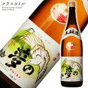 鷹の夢 本醸造 1800ml 山盛酒造 愛知県