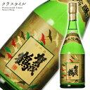 賀茂鶴 純米吟醸酒 720ml 賀茂鶴酒造 広島県 日本酒 お酒 清酒 ギフト プレゼント 贈り物 純米 吟醸