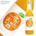 國盛 みかんのお酒 中埜酒造 愛知県 リキュール みかん 甘いお酒 720ml 7%