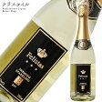 フェリスタス 金箔入りスパークリングワイン 箱入 750ml【ドイツ】【泡】【ギフト包装・のし対応】【プレゼント お祝い 美味しい 飲みやすい】