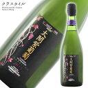 ハギースパーク 太閤紫葡萄 大和葡萄 山梨県 白 スパークリングワイン 750ml 1本