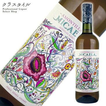 バロン ミカエラ アモンティリャード シェリー酒 スペイン シェリー ワイン 中辛口 食前酒 軽やか 750ml 17.5%