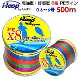 送料無料i-looppeライン8本編み500m釣り糸pe0.6号0.8号1号1.5号2号3号4号5号6号マーカー500メートル高強度くらスペオリジナル釣糸各号各ポンド5色マルチカラー